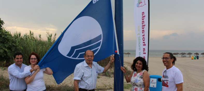 activa pilar banderas