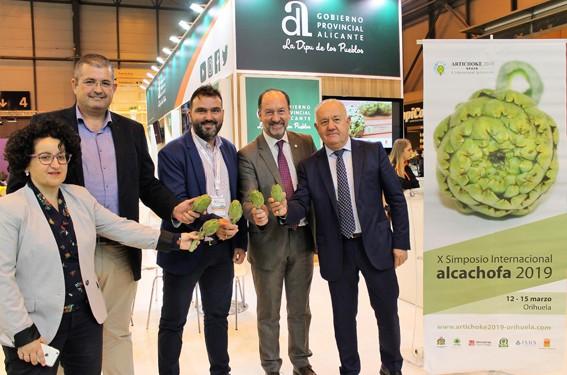 activa congreso alcachofa
